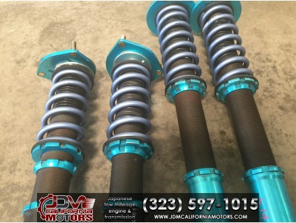 JDM GP-MASTER SPORT COILOVER MADE FOR NISSAN SILVIA S14