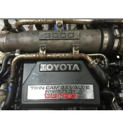 JDM Toyota 7M-GTE Engine with 5 speed manual transmission (W58)
